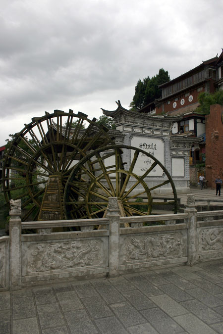 moulin lijiang