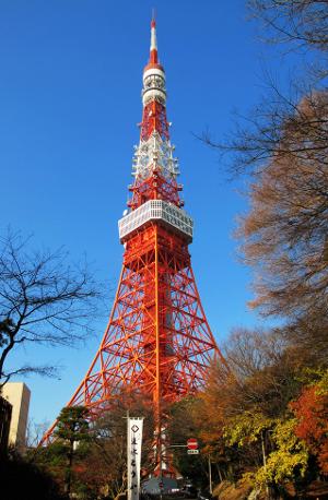 Les merveilles du Japon: La Tour de Tokyo