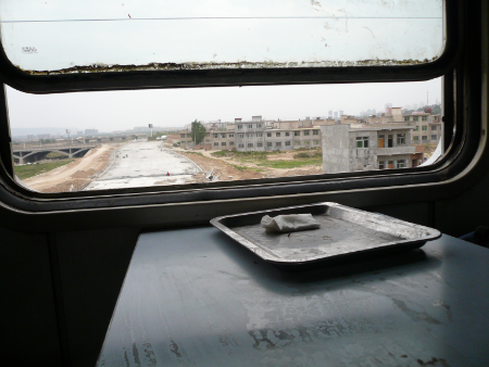 Ein Blick aus dem Zugfenster. Fotos: Andrea Schmits