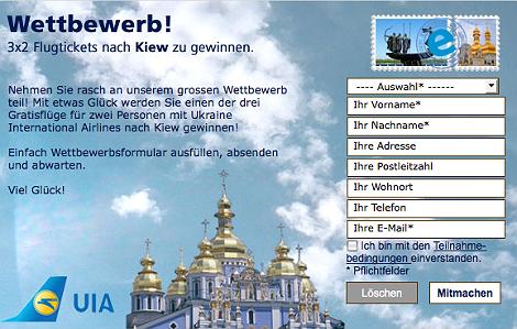 Screenshot_UIA