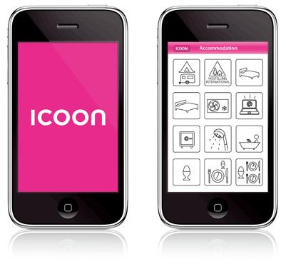 icoon_iphone