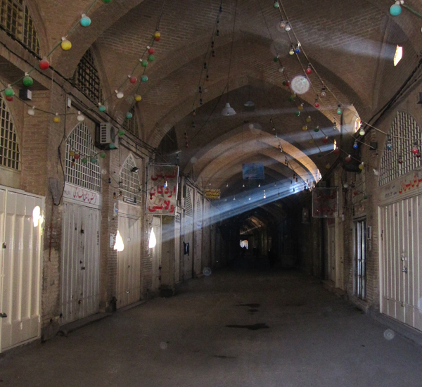 Basar Isfahan