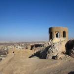 Ateshkadeh-ye Esfahan