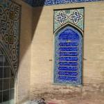 Hakim Moschee