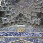 Eingang Sheikh Lotfollah Moschee, Isfahan
