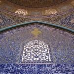 Gebetsraum Sheikh Lotfollah Moschee, Isfahan
