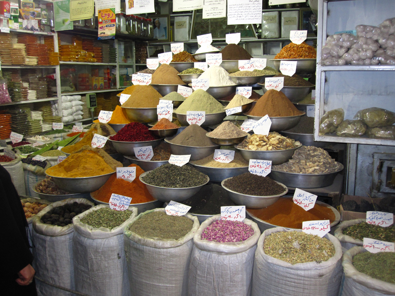 Spice Basar Isfahan