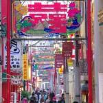 Nagasaki_Chinatown