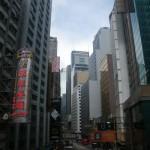 Hongkong Island (1)