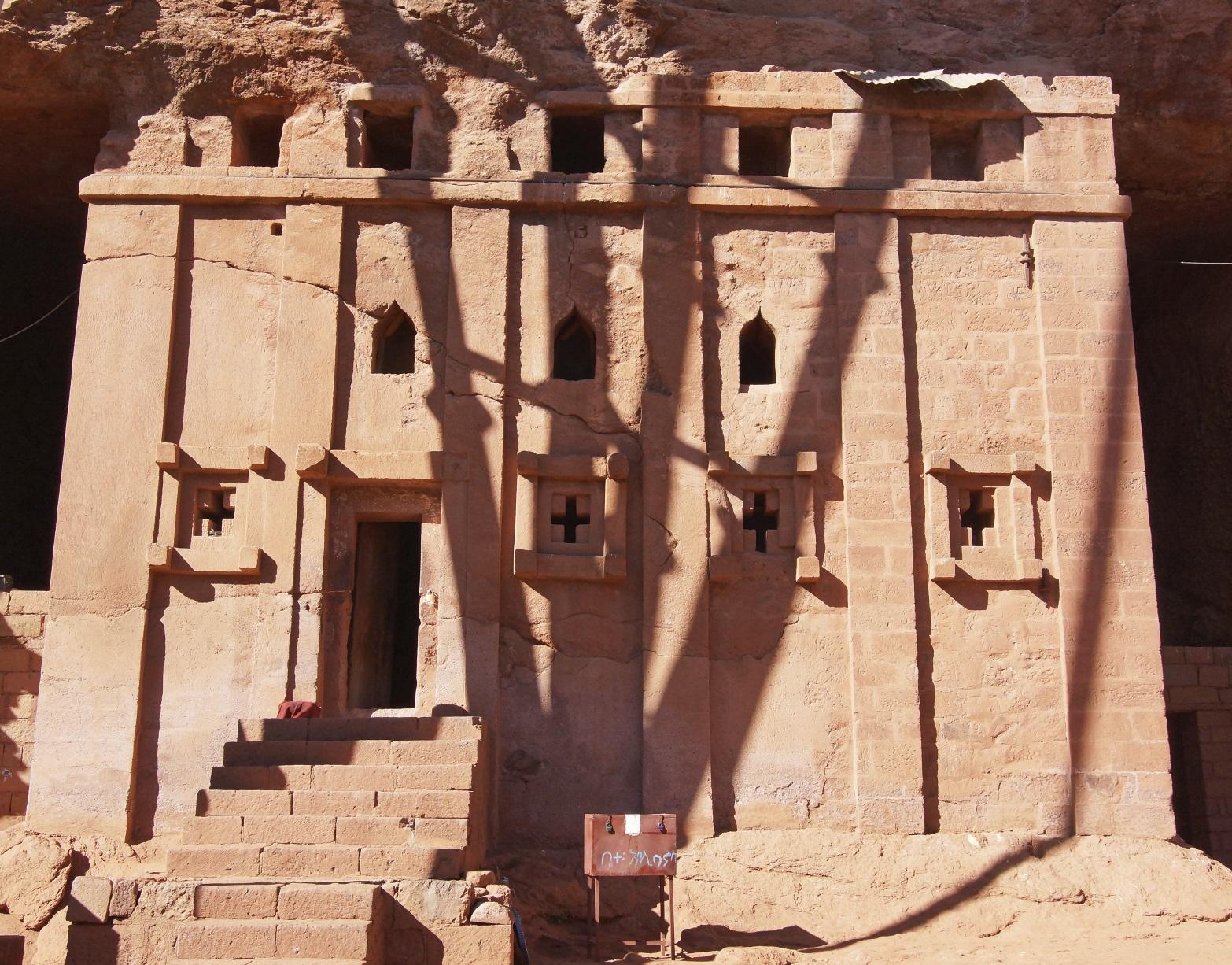 Monolithic church, Ethiopia, Africa